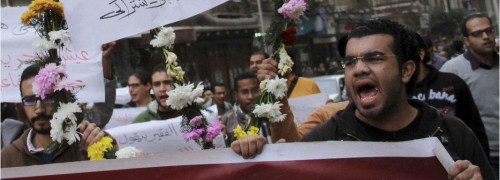 10 Killed, 13 injured  in Egypt Uprising Anniv.