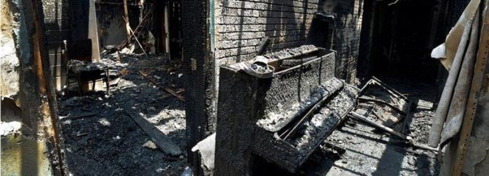 FBI Investigating Arson Attacks  on Black Churches