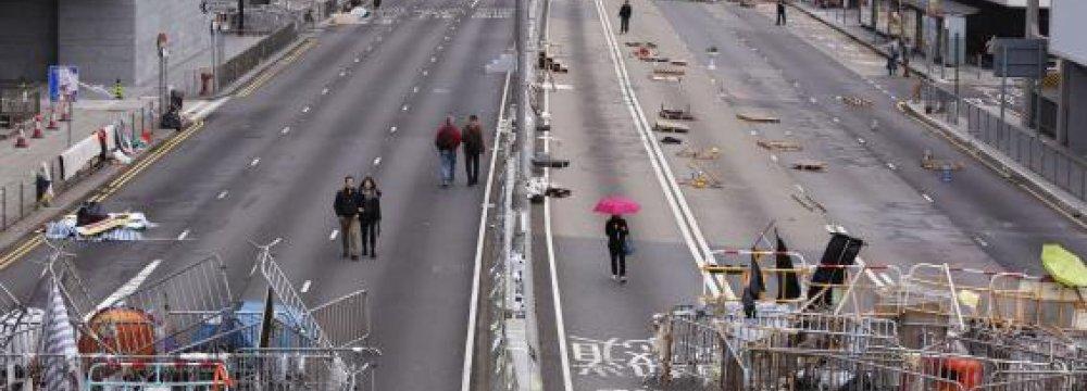 HK Protests Dwindle