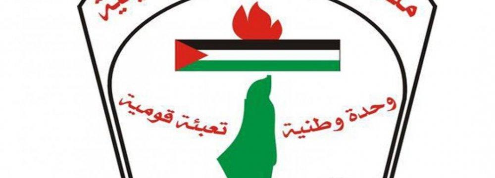 PLO Halts Israel Security Ties