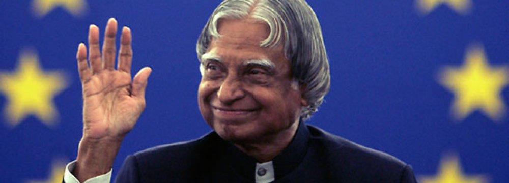 India's Former President Dies