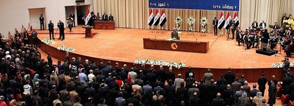 Iraqi Parliament Approves Defense, Interior Ministers