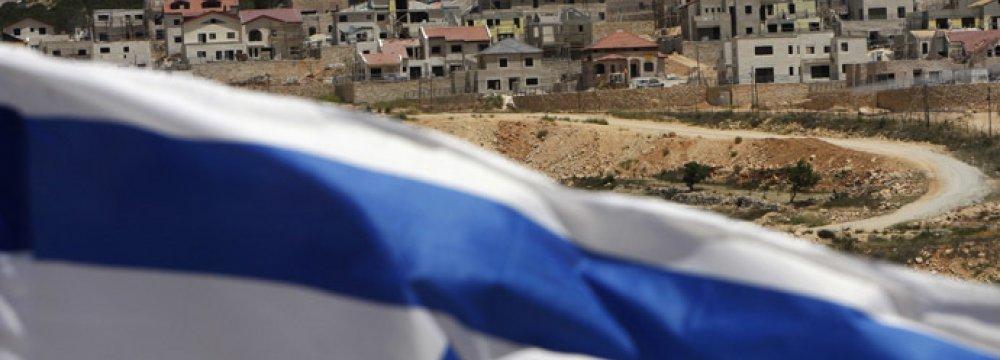 EU, US Warn Israel on New Settlements