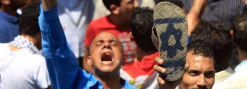 Israeli Arabs Plan Netanyahu Removal