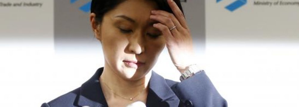 2 Japanese Ministers Quit Amid Scandals
