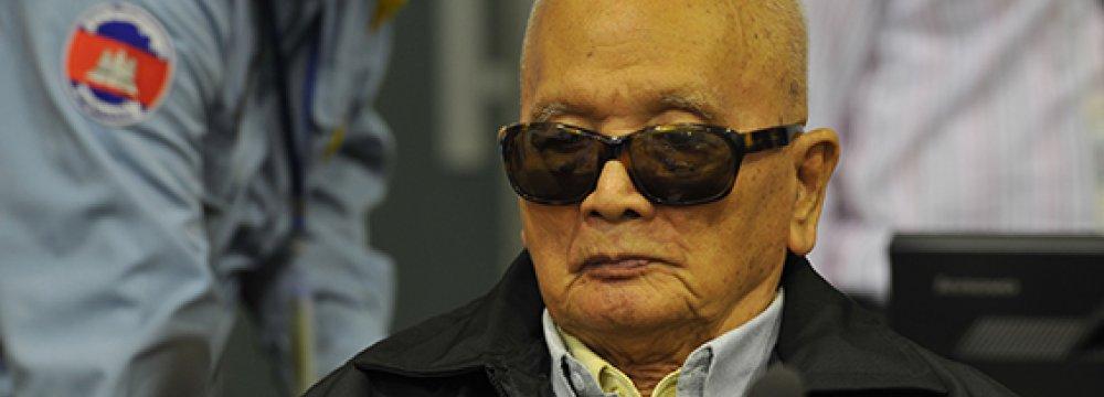 Khmer Rouge Genocide Trial Begins
