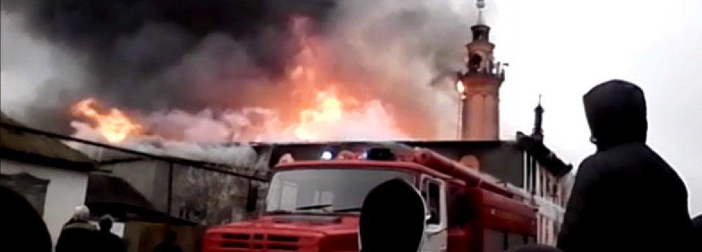 Blaze in Mosque