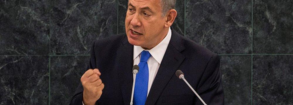 US Lawmakers Want Delay in Netanyahu Speech