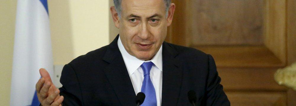 Petition for Netanyahu's Arrest
