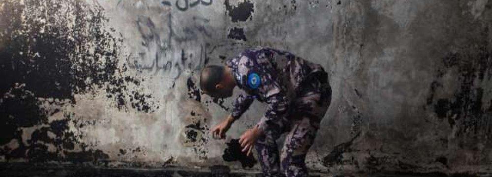 Israeli Settlers Torch Palestinian Home Near Ramallah