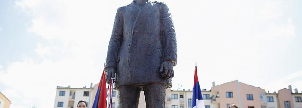 Assassin Who Sparked WWI Gets Statue
