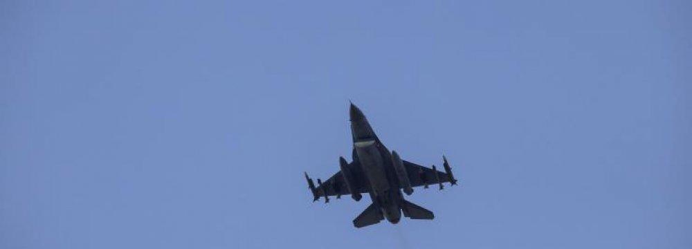 PKK Seeks US Mediation to End Turkish Strikes