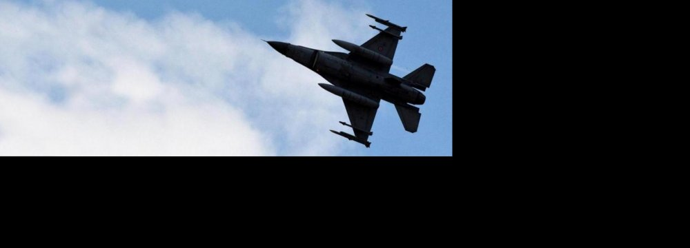 Turkey Bombs IS in Syria