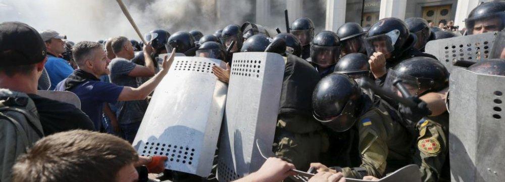 Deadly Blast Outside Ukraine Parliament