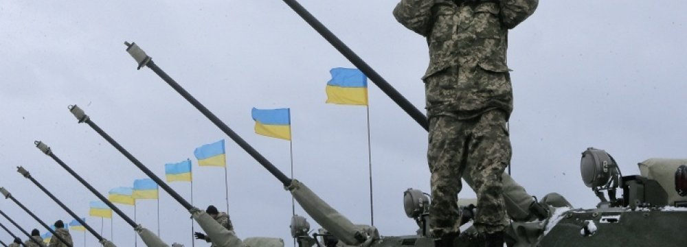2nd Phase of Ukraine's Weapons Withdrawal to Begin Tuesday