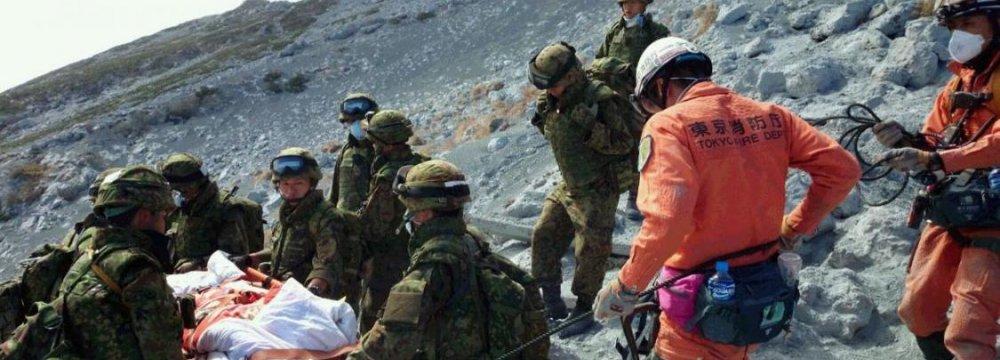 Japan Volcano Death Toll Rises