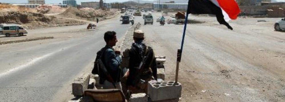 Blast Near Yemen Presidential Palace