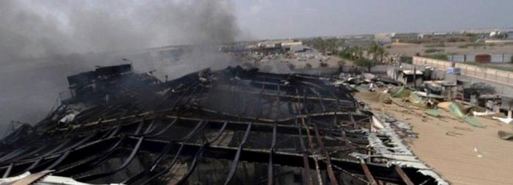 Germany, Oman Urge Ceasefire in Yemen