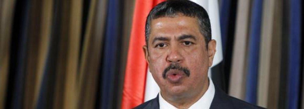 Houthis Endorse  New Yemeni Gov't