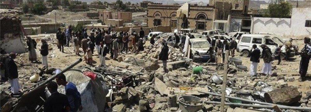 UN Demands Probe Into Yemen Wedding Strike