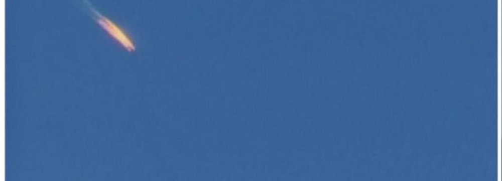 Black Box From Warplane Downed by Turkey Unreadable