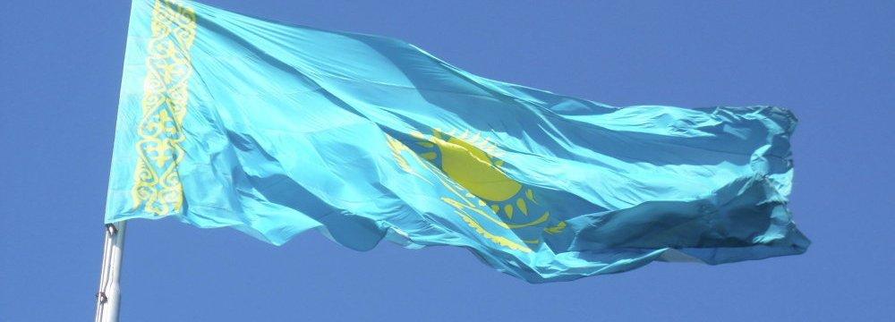 Kazakh Agreement
