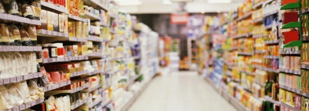 Retail Outlets Ubiquitous