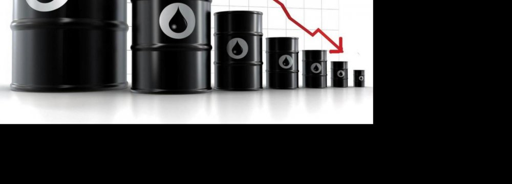 Oil's Role in Budget Shrinks