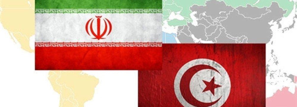 Tunisia, Gateway to EU