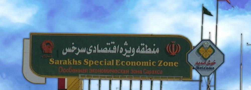 Sarakhs SEZ Exports