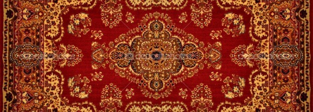 Carpet Exports Earn $314m