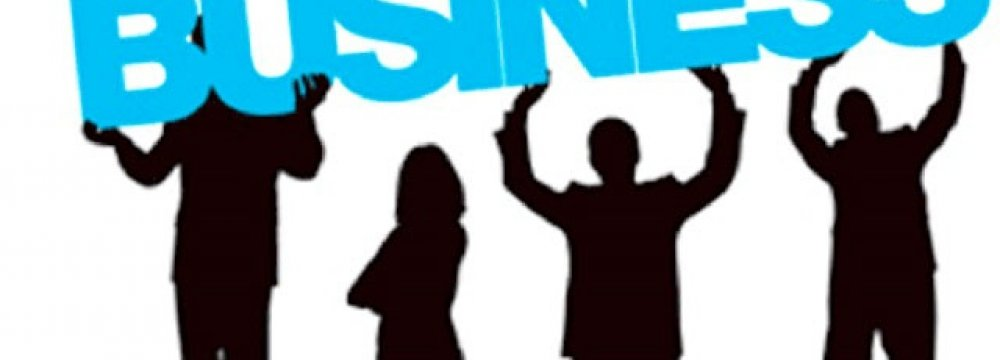 Small-Sized Enterprises Seek Loans