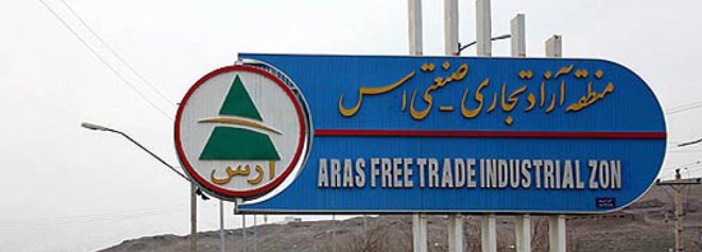 Aras Free Zone Revenues