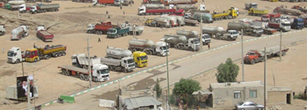 Border Terminal