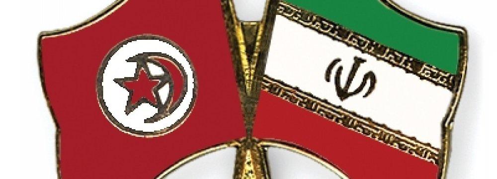 JVs With Tunisia