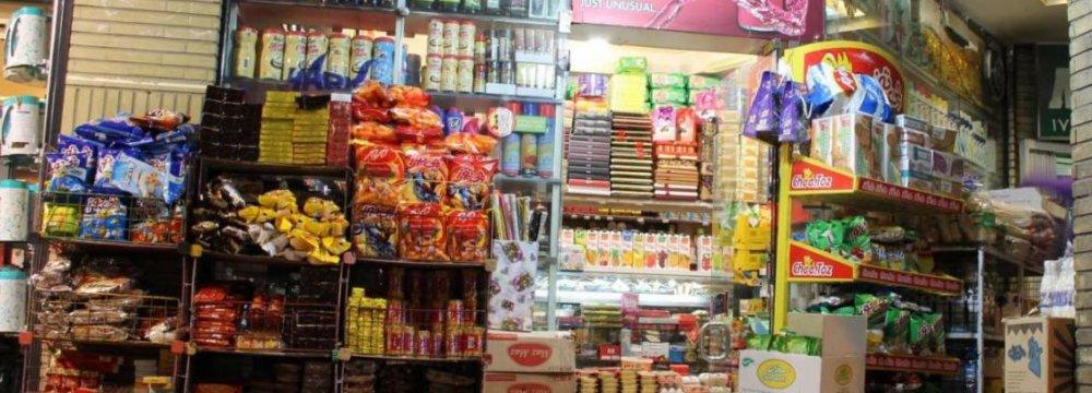 Retailing in Iran: Slow Shift to Modernization