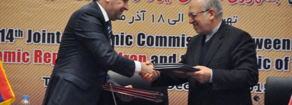 Iran-Serbia Economic Commission in Session