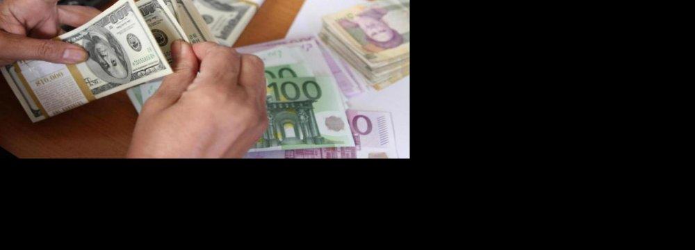 Increasing Rial/Dollar Nominal Exchange Rate