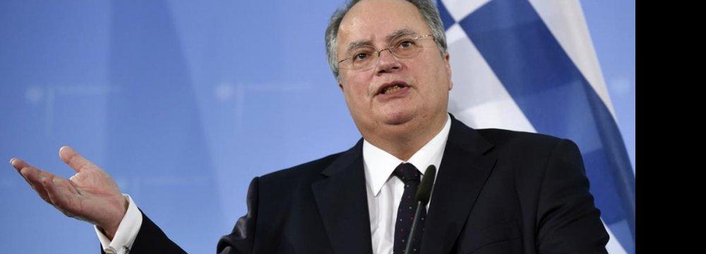 Greek Trade Delegation to Visit Tehran