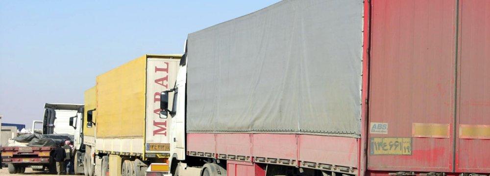 Qasr-e Shirin Exports to Iraq