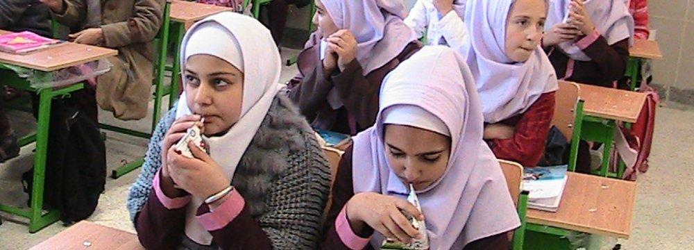School Milk Program