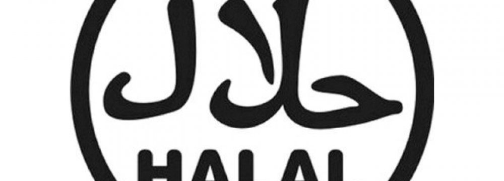 Iran to Promote Halal Brand