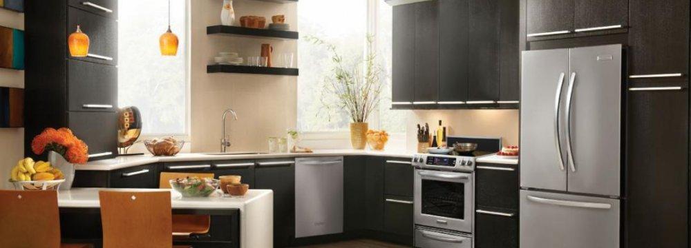 Home Appliances Exhibition