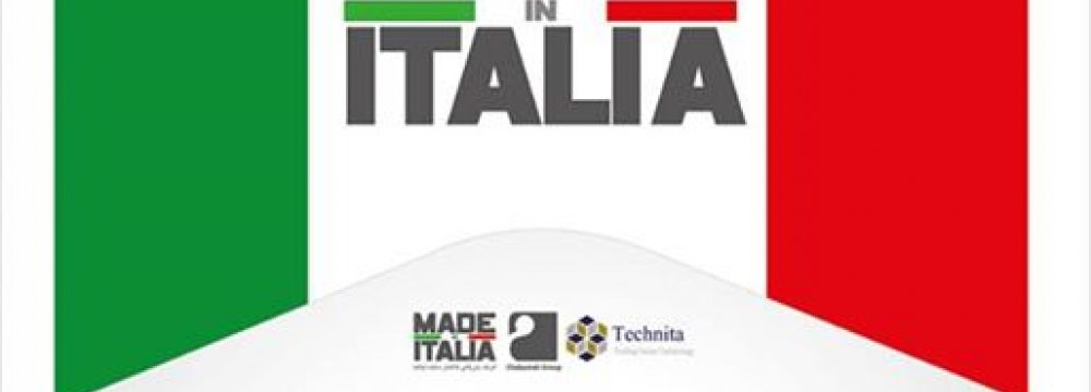 Italy Trade Expo Underway