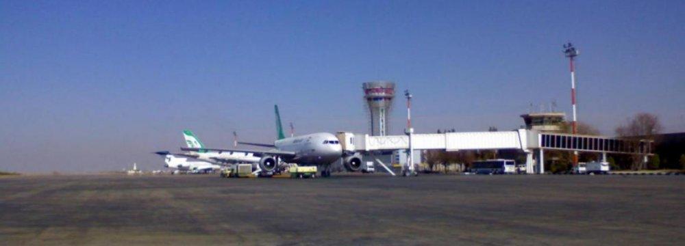 Kerman Airport Expanding