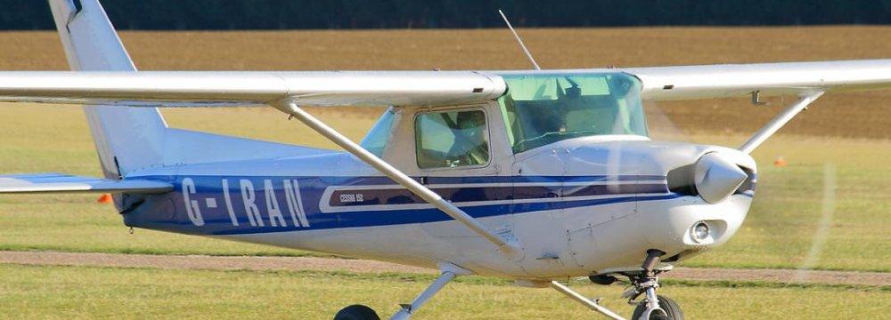 17 Trainers Enter Air Fleet