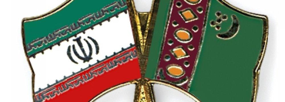 Iran's Trade Expo in Ashgabat