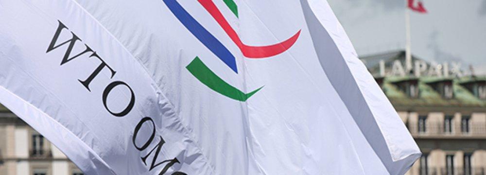 Iran's WTO Accession Bid Making Progress