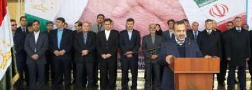 Tajikistan Exhibition