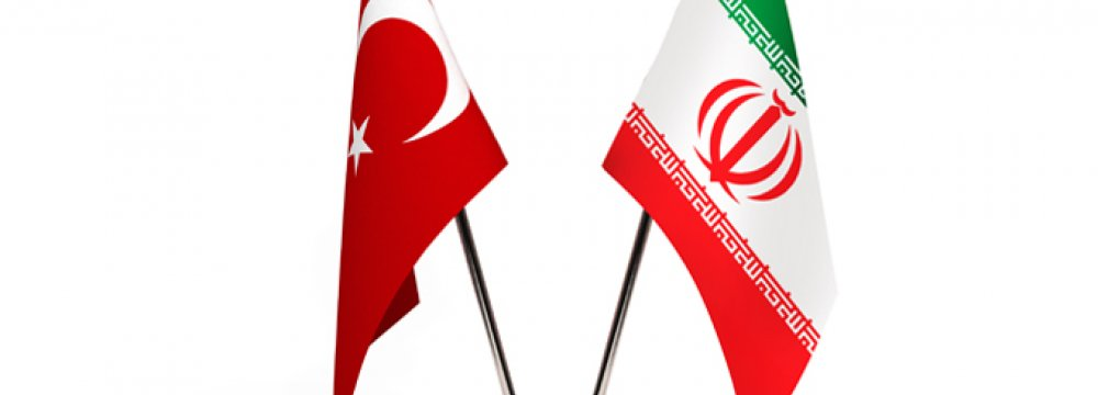 Iran-Turkey Border Trade Meeting